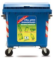 Blue Bin for recycling