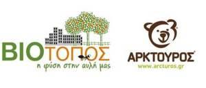 BIOTOPOS (habitat) & ARCTUROS Logo